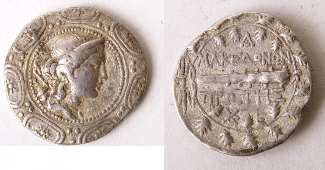 Ancient MACEDON, Under Roman Rule. First Meris. Circa 1
