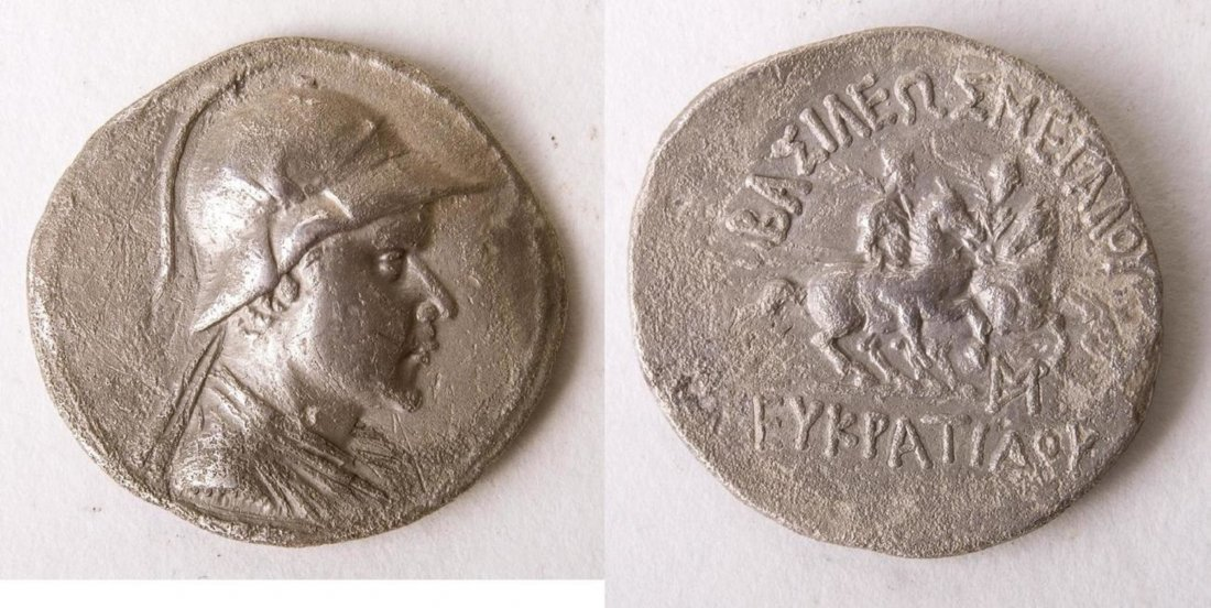Ancient BACTRIAN KINGDOM. Eucratides I the Great Coin