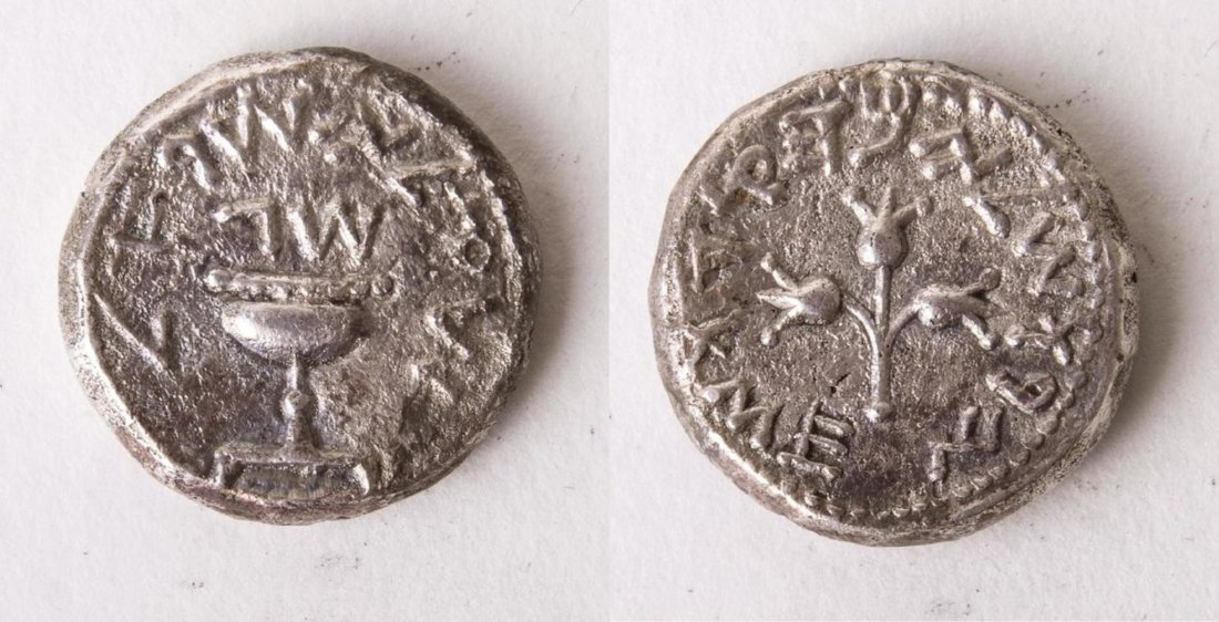 Ancient JUDAEA. First Jewish War, A.D. 66-70. AR Shekel