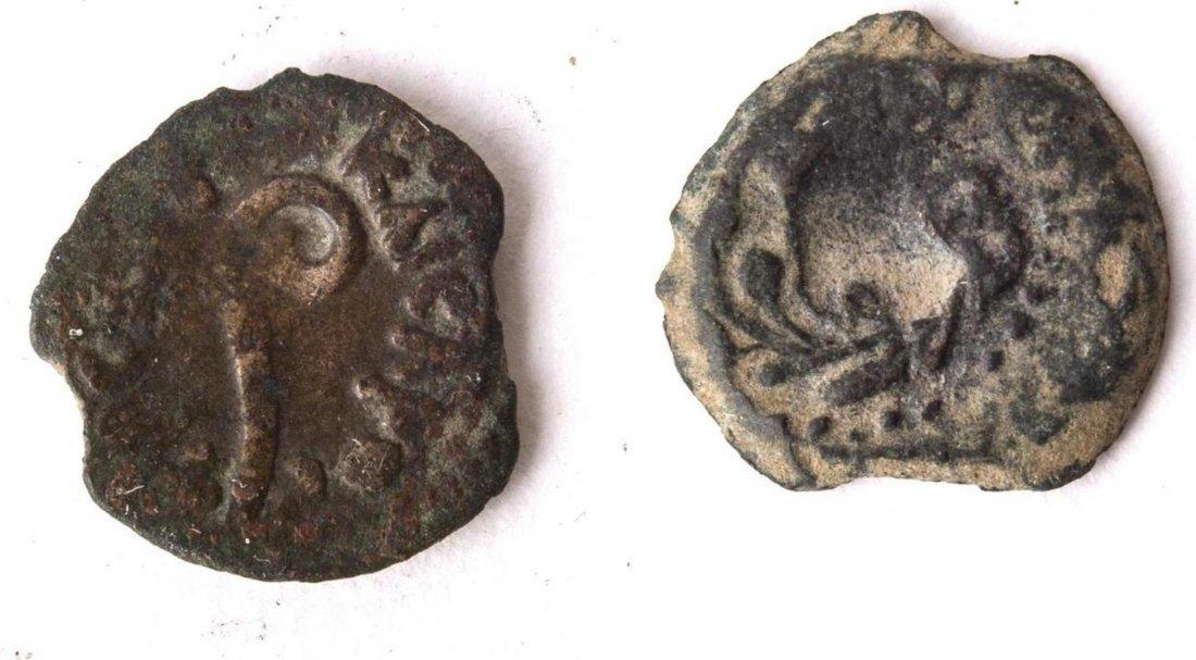 Ancient JUDAEA, Procurators. Pontius Pilate.