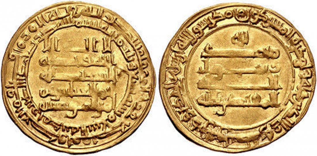 Ancient ISLAMIC, Abbasid gold dinar al-Muqtadir. AH 296