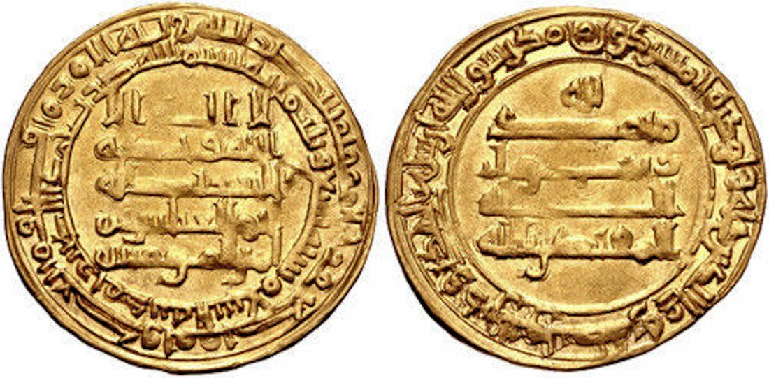 Ancient ISLAMIC, Abbasid gold dinar al-Muqtadir. AH 296 - 2