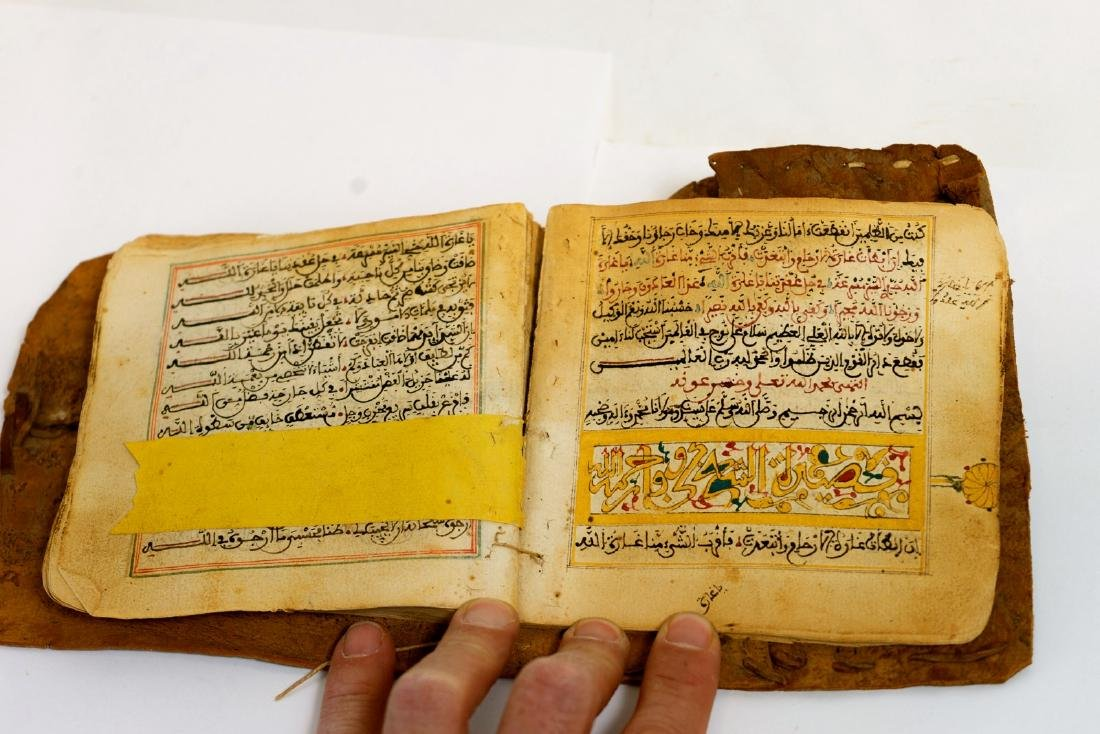 18th/19th century Islamic Manuscript Prayer Book, Quran