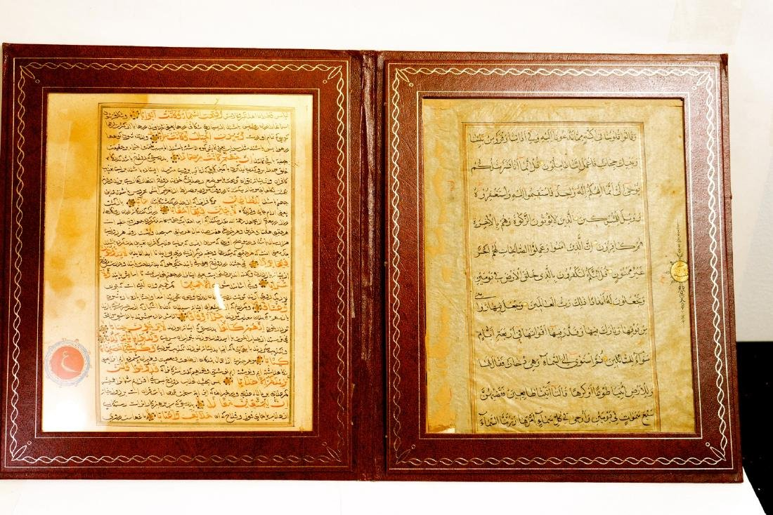 18th/19th century Islamic Manuscript Quran Pages (2)