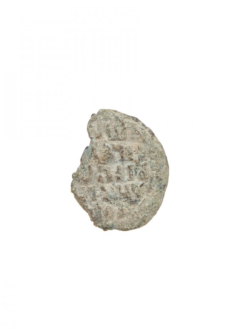Ancient Byzantine Lead Seal with Cross, inscriptions