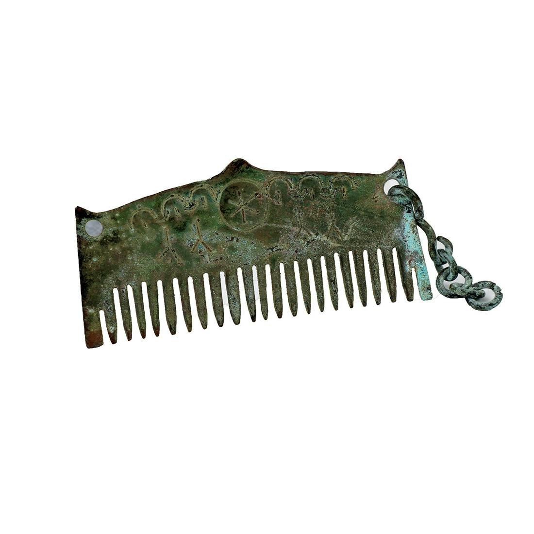 Ancient Byzantine Bronze Comb c.6th century AD.