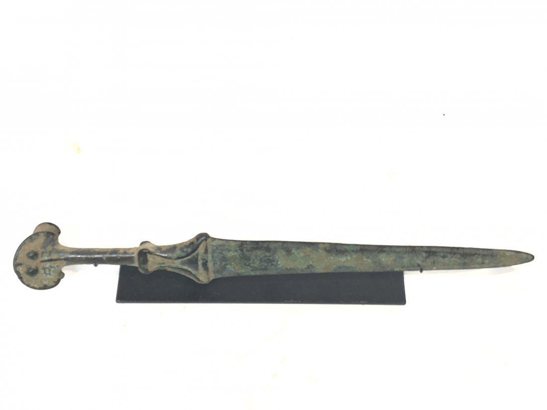 Ancient Luristan bronze Dagger c.1st Millennium BC.