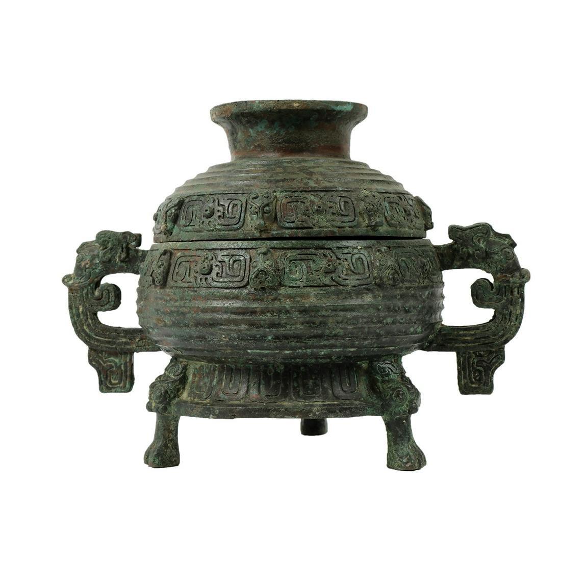 Antique Chinese Incense Burner c.19th century.
