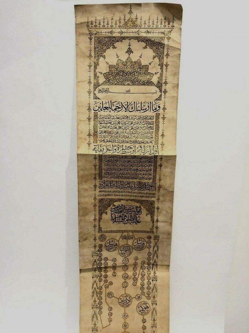 Islamic Turkish Ottoman Manuscript Quran Scroll
