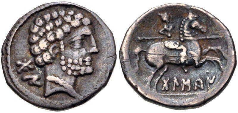 Ancient IBERIA, Bolskan. Circa 80-72 BC. AR Denarius