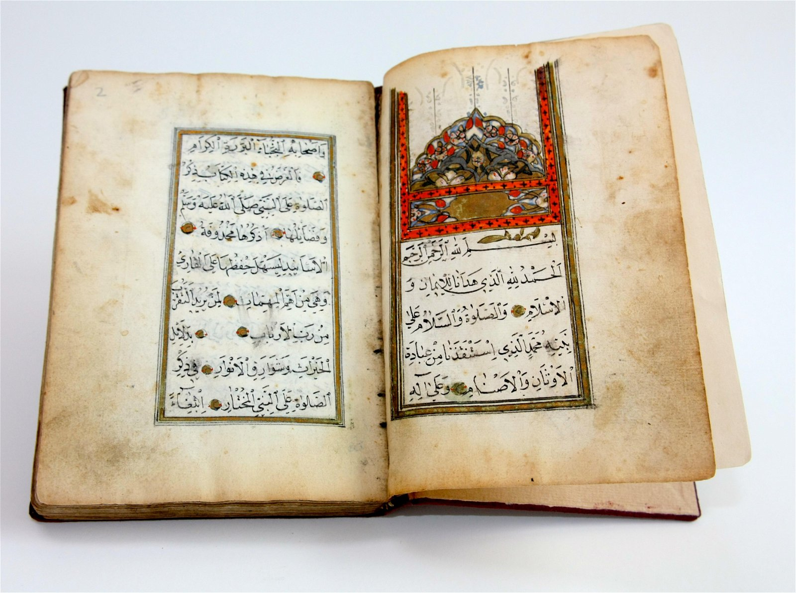 Islamic Illuminated Arabic Prayer Manuscript.