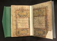 Ottoman illuminated Quran Book c.19th century.