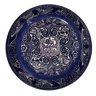 Persian Qajar ceramic Bowl c.19th century AD.