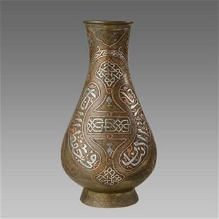 Middle Eastern Syrian, Islamic Silver inlaid over
