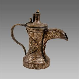 Middle eastern Syrian Silver inlaid Over Copper Coffee