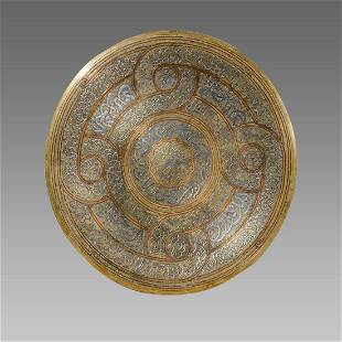 Middle Eastern Syrian, Islamic Silver inlaid over brass