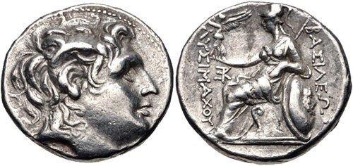 KINGS of THRACE, Macedonian. Lysimachos. 305-281 BC. AR