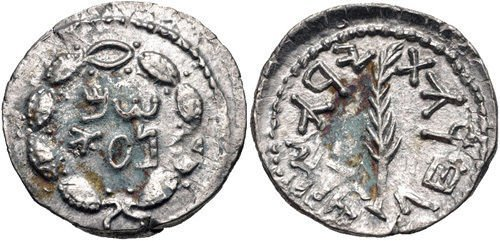 JUDAEA, Bar Kochba Revolt. 132-135 CE. AR Zuz Denarius