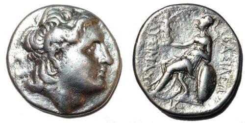 KINGS of THRACE. Lysimachos. 305-281 BC. AR Tetradrachm
