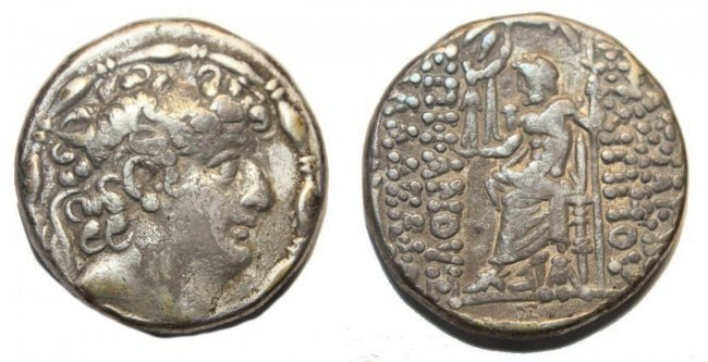 SELEUKID KINGS of SYRIA. Philip I Philadelphos.