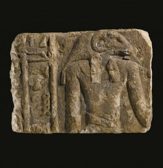 ANCIENT EGYPTIAN LIMESTONE RELIEF FRAGMENT,