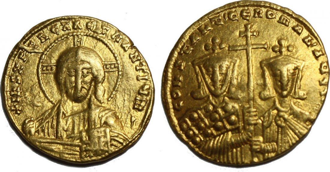 Constantine VII Porphyrogenitus (AD 913-959), with