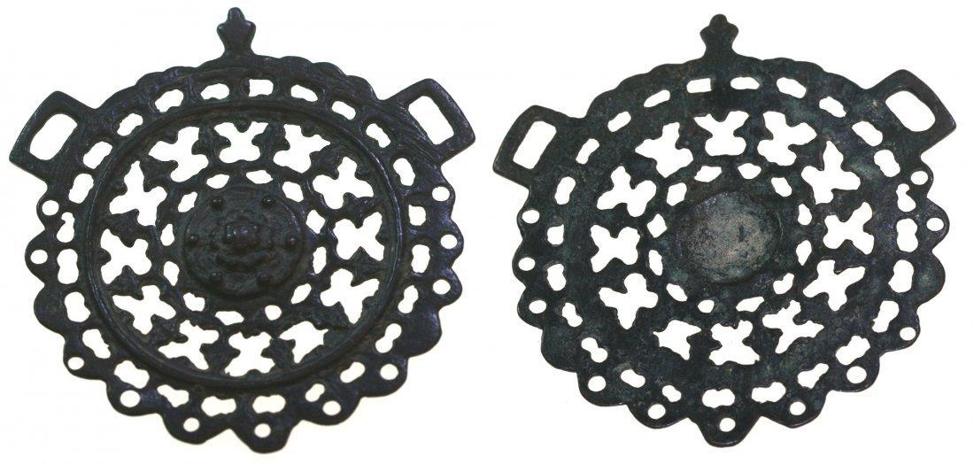Islamic Bronze Laced Cover, circa 7-10th Century AD