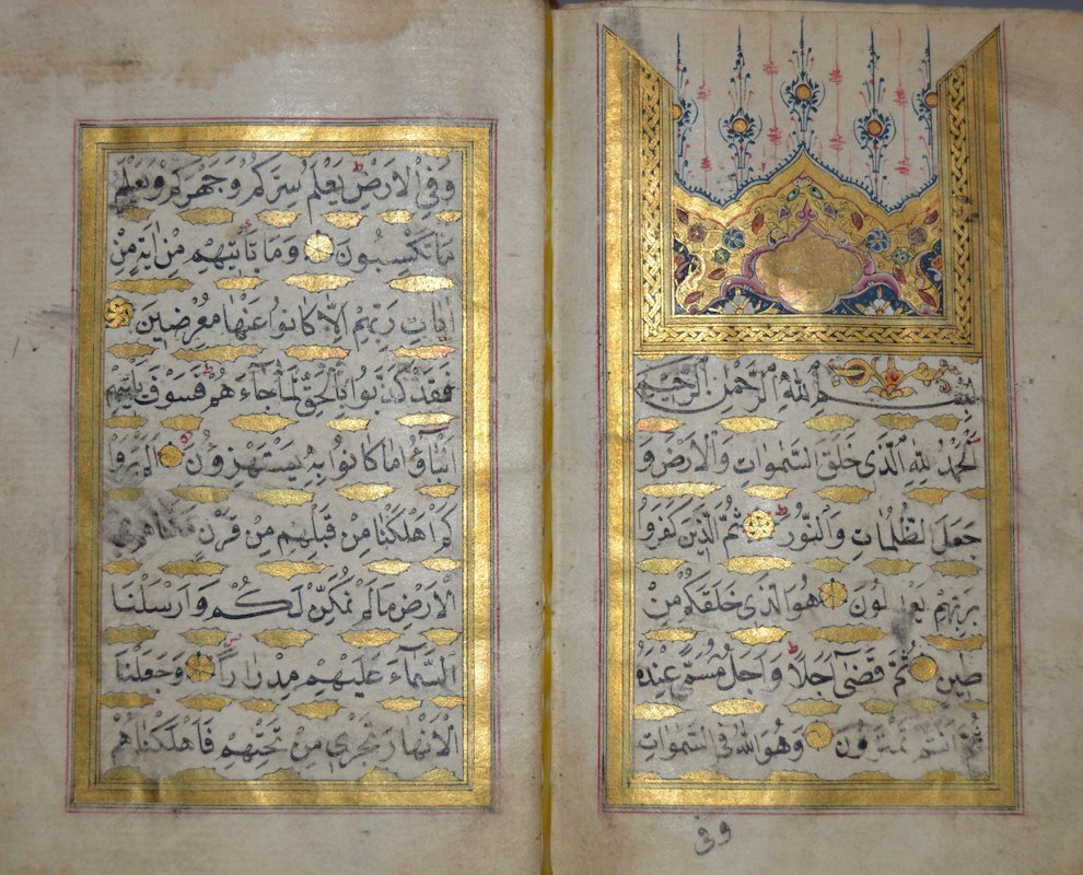 Islamic Ottoman Turkish Quran Book dated 1226 AH