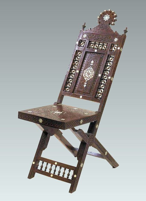 Antique Syrian Hardwood Folding Chair with Arabic