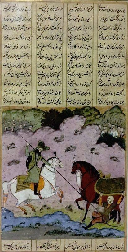 A folio from Indian shahnama, mid-19th century gouache