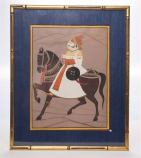 Mughal, India Gouache Painting Of A Royal Gentleman