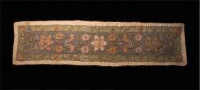 19th Ce Turkish, Ottoman, Judaica Textile, With Hebrew