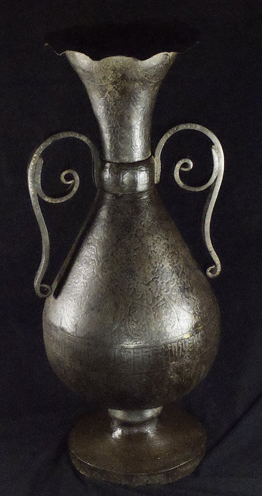 Large Islamic Persian, Qajar Dynasty Metal Vase c.19th