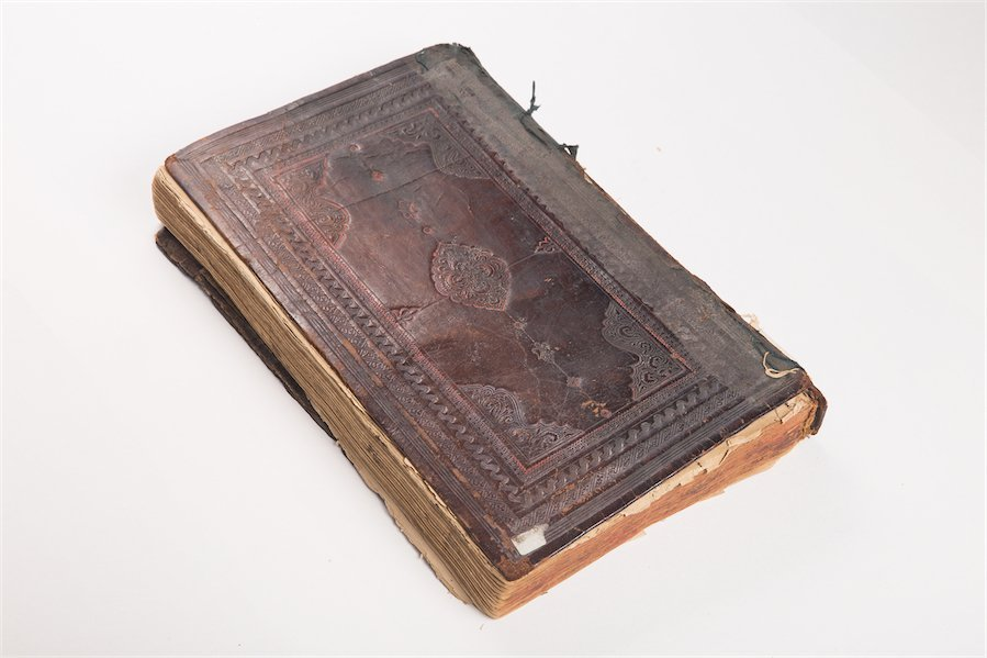 Middle Eastern Islamic Quran Book c.18th/19th century.