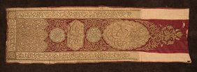 Antique Ottoman Turkish Embroider Textile With Arabic
