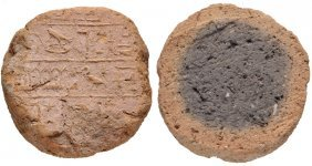 Egyptian Terracotta Funerary Cone Of Sheshanq.18th-26th