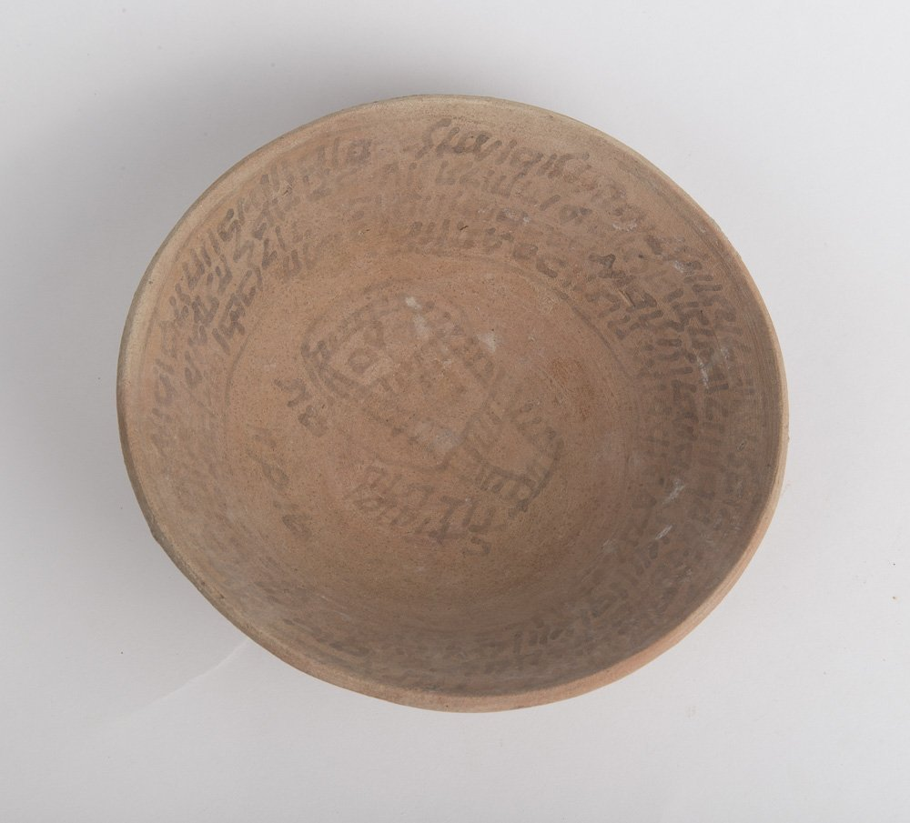 Ancient Aramaic Incantation Bowl c.5th-7th century AD