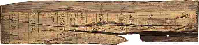 Egyptian Wooden Floor Board of Sarcophagus Middle Kingd