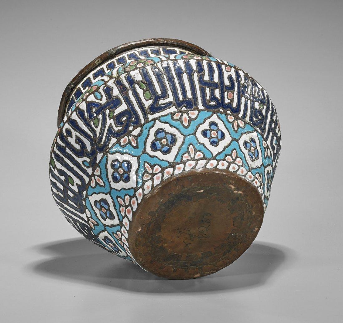 19th cent Judaica, Syrian enamel on copper (mina) Basin - 2