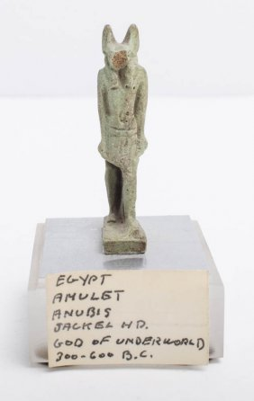 Ancient Egyptian Faience Amulet of Anubis c.600 BC