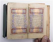 Illuminated Arabic Manuscript Koran Book, Signed