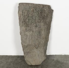Carved sandstone marker, inscribed with date, 17