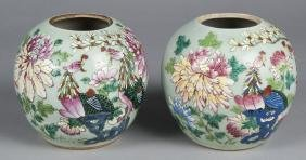 Five Chinese porcelain ginger jars, 19th c.