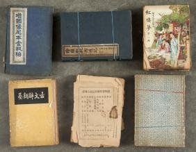 Collection of Chinese texts.