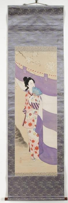 Oriental watercolor scroll.