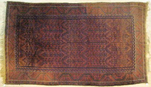 16: Turkoman carpet, ca. 1920, with repeating geome