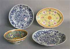 306 Pair of modern Chinese porcelain chargers 12 14