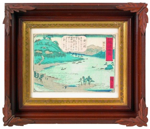 24: Japanese woodblock, late 19th c., 6 1/2'' x 9''.