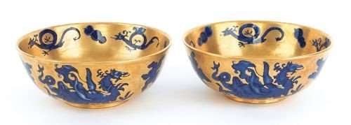 12: Pair of Mason's Ironstone gilt wash bowls with co