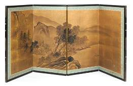 1805: Japanese four-panel table top screen, ca. 1950, w